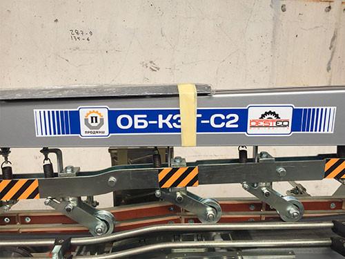 etiketirovochnoy-mashine-ob-ket-s3