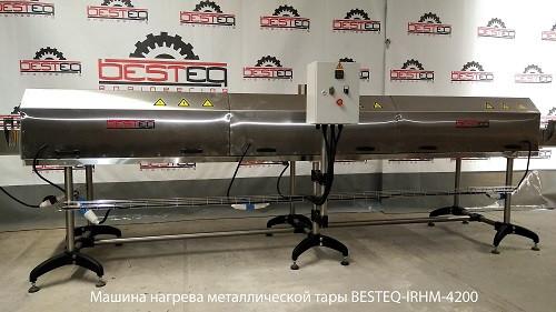 oborudovanie-dlya-rasfasovyvaniya-sgushchenki2