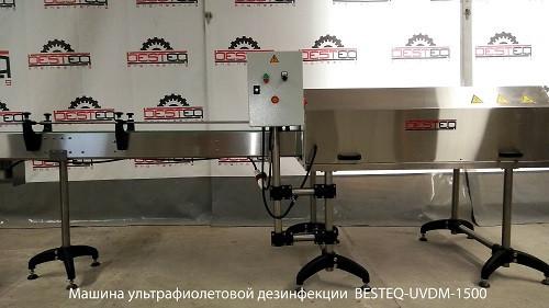 oborudovanie-dlya-rasfasovyvaniya-sgushchenki3