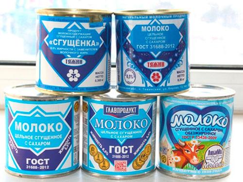 proizvodstvo-sgushchennogo-moloka3